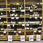 One of the areas largest selections of wines in every price range.